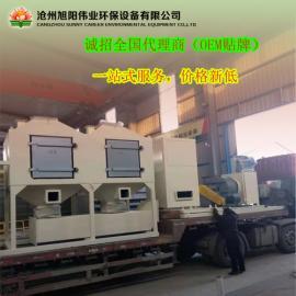 催化燃烧环保设备有机废气处理设备催化燃烧