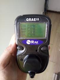 手持扩散式 进口四合一气体检测仪PGM-2400