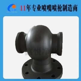 鑫悦XYCO-AX带法兰碳化硅涡流喷嘴 涡旋型喷头 蜗牛喷咀