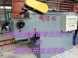 涂料污水处理回用设备