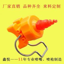 夹扣螺旋喷嘴 螺旋水喷头 脱硫除尘喷嘴 -- 鑫悦净化