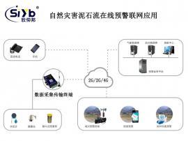 4G DTU数传终端泥石流预警无线联网