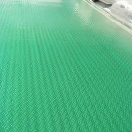 玻璃钢防滑花纹板玻璃钢花纹平台板生产商