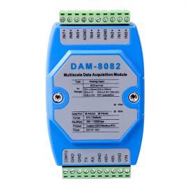 模拟量输入模块DAM-8082诚控电子