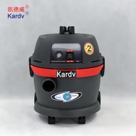 凯德威小型真空工业吸尘器GS-1020干湿吸尘吸水吸尘器