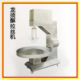 龙须糖自动拉丝机