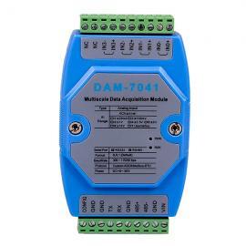 模拟量输入模块DAM-7041诚控电子