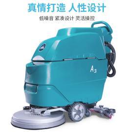 洁驰手推式洗地机A3工厂车间食堂环氧地坪用电动洗地机