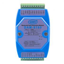16通道模拟量输入模块DAM-6160诚控电子