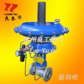 超纯水箱氮封系统供氮阀泄氮阀呼吸阀