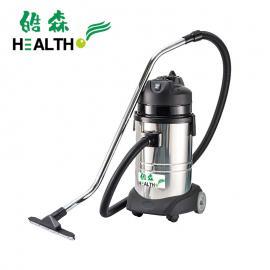 皓森干湿两用工商业吸尘器HS-1220 小型真空工业吸尘器