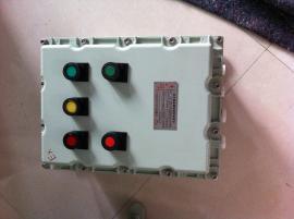 BXK5110A防爆控制箱