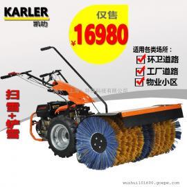 扫雪设备手推式燃油扫雪机抛雪机多功能燃油小型手推式