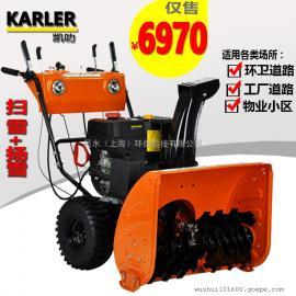 YN13/7汽油动力小型手推式清雪机扫雪机除雪机抛雪机