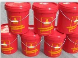 开山空压机油 开山空压机专用润滑油冷却液