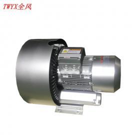 吸料机专用双段旋涡气泵