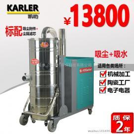 380V大功率机床配套用工业吸尘器5.5KW工厂车间吸铝粉铁屑焊渣用
