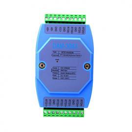 PT100热电阻温度采集模块DAM-3063诚控电子