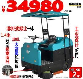 驾驶式扫地机道路清扫车大型户外工业工厂车间物业电动吸尘
