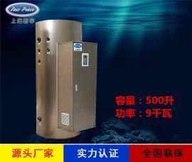 销售贮水式热水器N=500L V= 9kw 热水炉