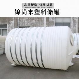 酸液储罐价钱 酸液储罐厂 酸液储罐现货