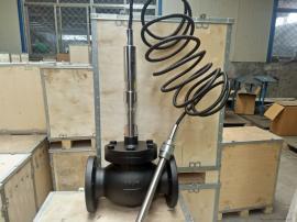 YZW-80自力式温控阀 自力式两通阀 自力式三通阀