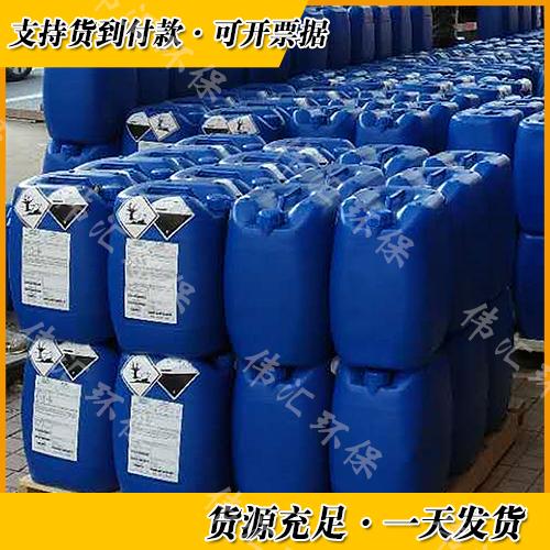 总代理 美国GE通用贝迪药剂 MDC220液体阻垢分散剂 高效除垢