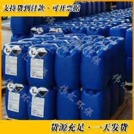 货源充足 MDC220分散剂 高效分散膜阻垢剂MDC220 有代理证书