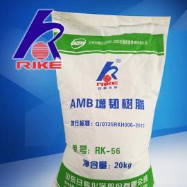 MBS增韧剂卡基材片材 RK-56抗冲改性剂 pvc抗冲改性剂 日科化学