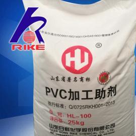 PVC�l泡�{���HL-100/HL-40木塑型材管材PVC�l泡制品