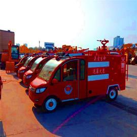 四轮电动消防车 电动小型消防车