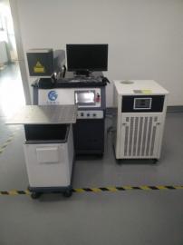 手机USB连接器端子焊机/数据线外铁壳振镜扫描激光点焊机