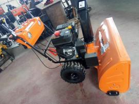 浩鸿小型手扶式扫雪机多功能物业单位扫雪机可扫15cm厘米积雪