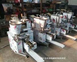 食堂大型速冻饺子机多钱质量好的多钱一台