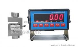标准测力仪(50kN拉压力传感器,精度0.1级)