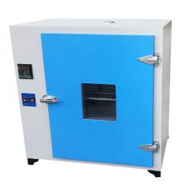 101-2A电热恒温鼓风干燥箱/101A-2数显电热鼓风干燥箱