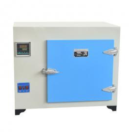 XCT-0高温鼓风干燥箱.XCT数显高温干燥箱