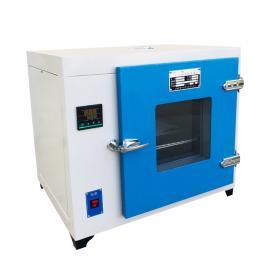 数显不锈钢隔水式电热恒温培养箱303AS-3
