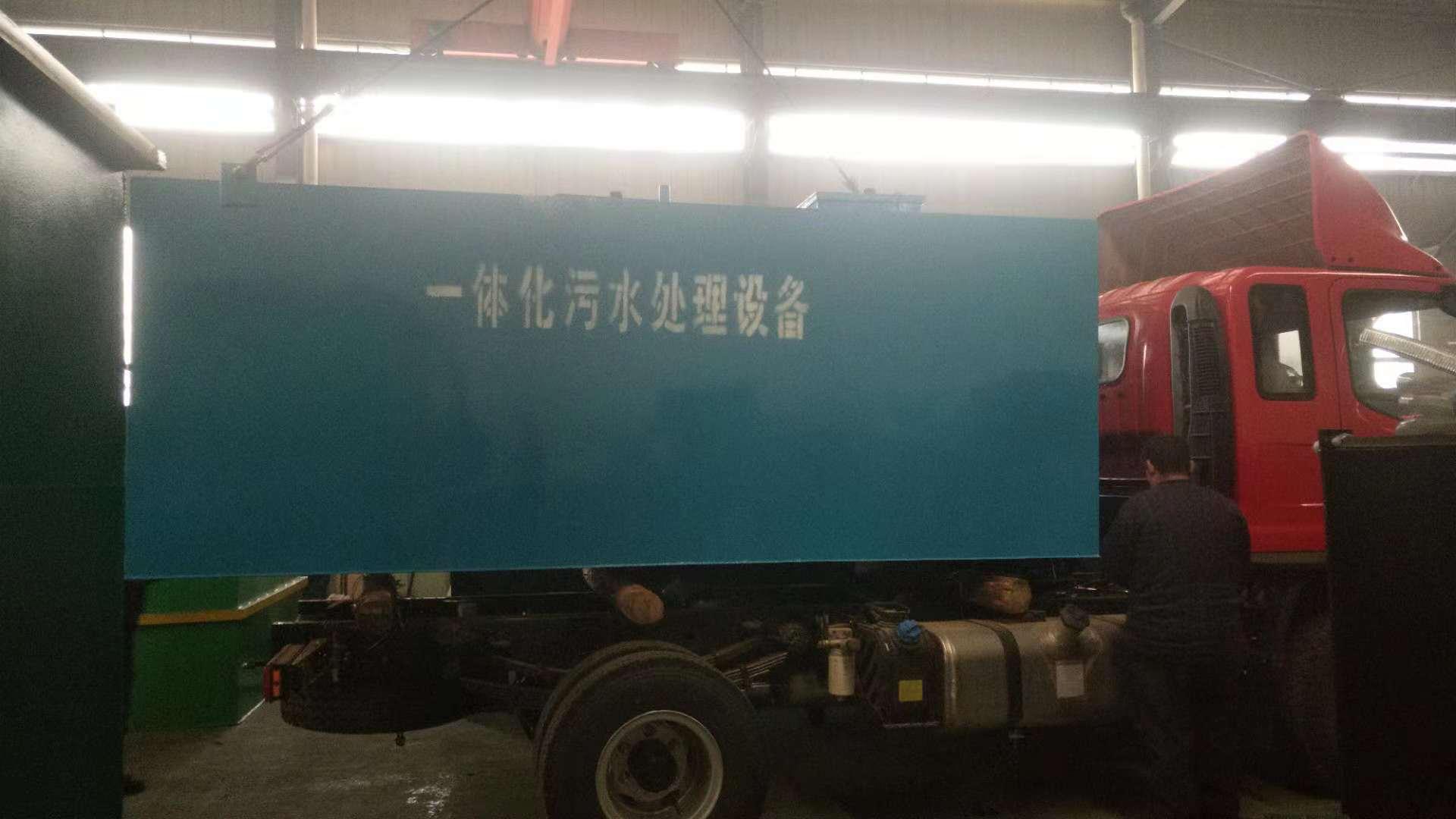 50吨地埋式污水处理设备装置
