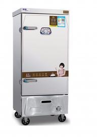 美厨燃气蒸饭柜MC-R10商用10盘燃气蒸饭柜饭菜蒸车