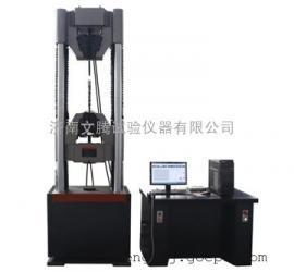 文腾试验机 钢绞线拉伸试验机 电液伺服拉伸试验机