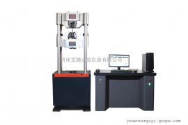 文腾试验机 螺纹钢拉力试验机微机控制万能材料试验机