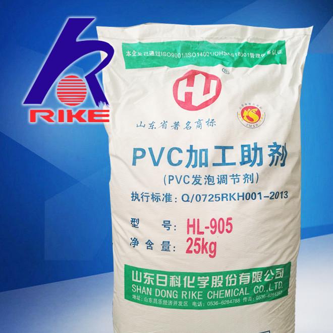 日科化学PVC加工助剂HL-801 HL-401苯乙烯类PVC加工助剂