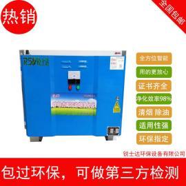 低空直排油烟净化器设备Uv光解油烟净化设备除油烟除油烟味
