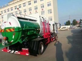 国六餐厨垃圾车东风天锦餐厨车图片