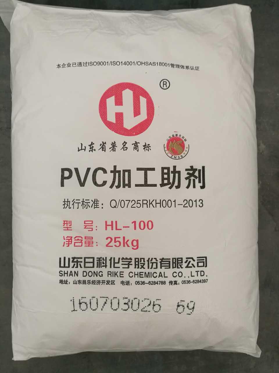 日科化学耐热型改性剂HL-11CP