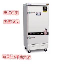 美厨豪华型蒸饭柜MCKZ-H12商用单门12盘不锈钢蒸饭柜蒸包车
