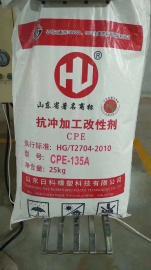 日科化学CPE-135A、CPE-135B,PVC增韧剂,ACM低温增韧剂,管材管