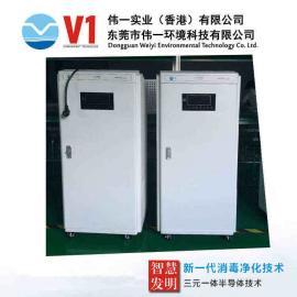 移动式空气消毒机生产商,手术室空气消毒机