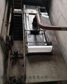 轧机冷却液过滤站加装磁性分离器